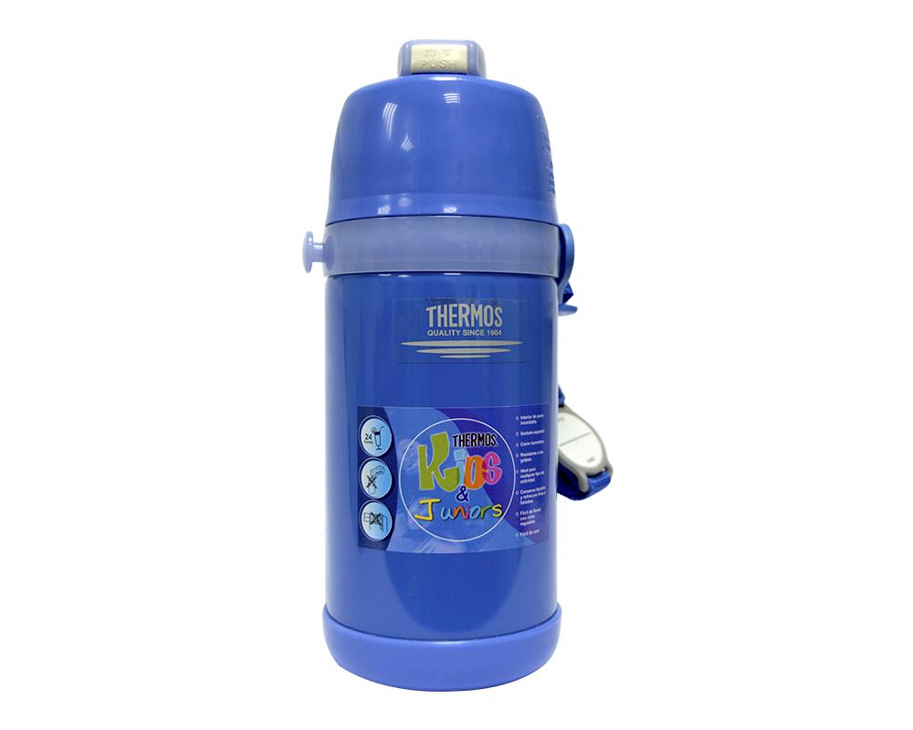 •Tapa con sistema anti-derrames.    •Práctico botón, presiona y toma.    •Ideal para la lonchera de los niños.    •Interior de acero inoxidable.    • No aplica otras promociones