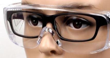 Protege la vista y los Antejos a la vez.  Hacemos delivery.  Grupo Scrapyart